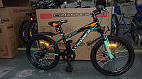 Детский двухколесный горный велосипед  20 дюймов Boy XC-200* ЧЕРН-ЗЕЛ  Алюминиевая рама подростковый