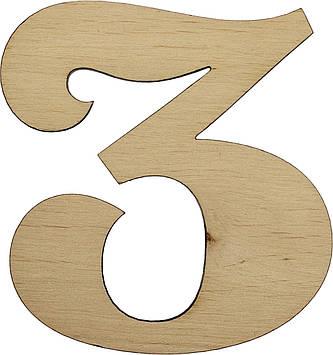 """Цифра 10см """"3"""" фанера(5)"""