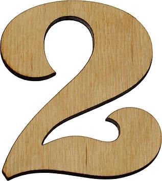 """Цифра 6см """"2"""" фанера(5)"""