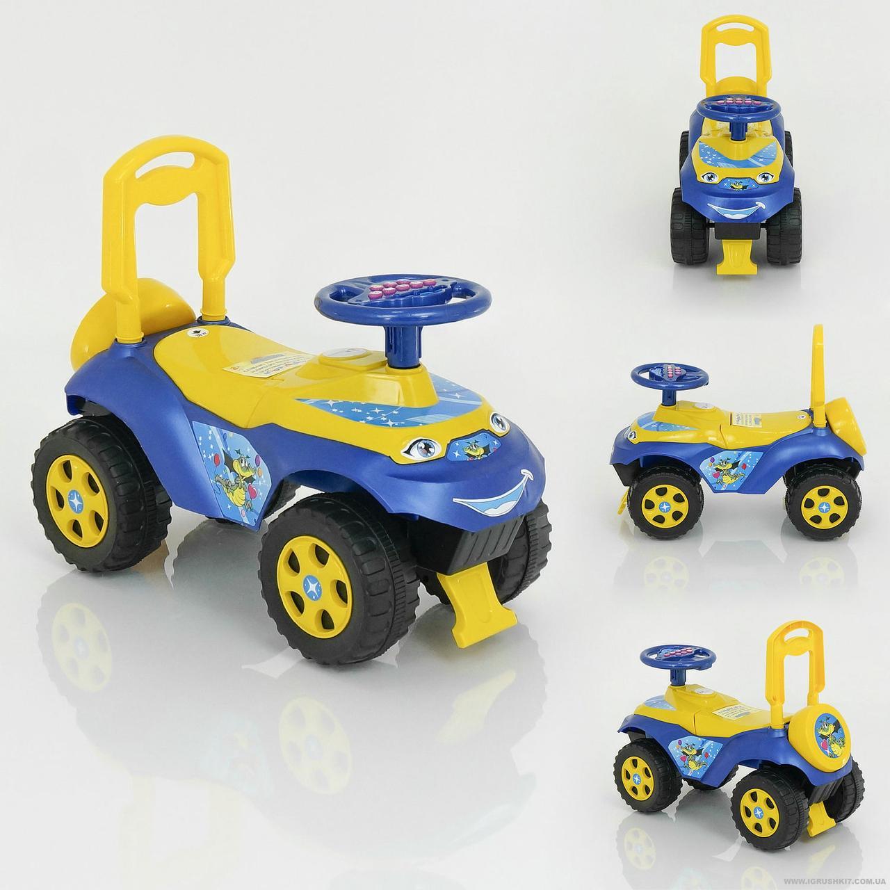 Машина каталка толокар Автошка 0142/U/04 желто-синий Фламинго музыкальный
