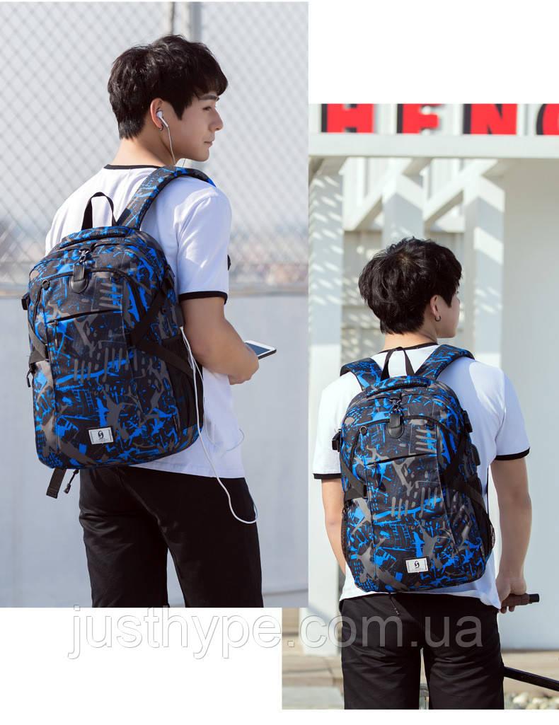 Школьный Рюкзак c usb Sankey городской портфель удобен для переноса мяча синий  Код 13-7156