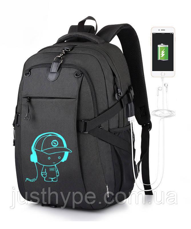 Школьный Рюкзак c usb Sankey городской портфель удобен для переноса мяча  Код 13-7181