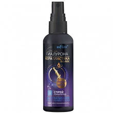 Спрей-ламинатор для запечатывания волос и секущихся кончиков_Белита