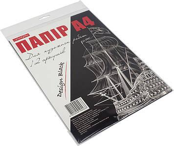 Папір для художніх робіт A4 12арк. чорний в п/е кульку /Тетрада/(30)