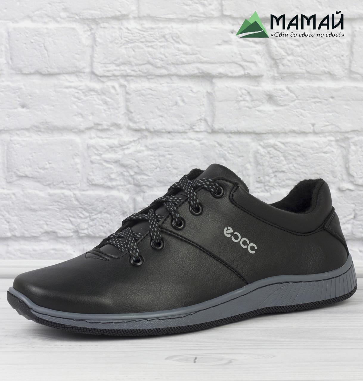 Кросівки чоловічі чорні 40р