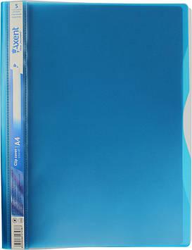 """Папка-швидкозш. """"Axent"""" №1312-07 A4 5від.,блакитна(1)(60)"""