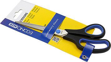 """Ножиці офісн. """"Economix"""" №E40404 22см ручки з гумовими вставками(12)"""