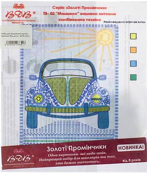"""Набір для вишивання бавовна муліне""""Машинка"""" №ТБ-0002"""