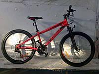 Гірський підлітковий велосипед Extreme 24 дюйма 13 рама FRD Азимут, фото 1