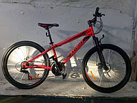 Горный подростковый велосипед Extreme 24 дюйма 13 рама  FRD Азимут, фото 1