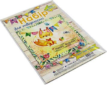 """Набір картону для творчості А4 9арк. """"Лісові друзі"""" №17076/Поділля/(1)(200)"""