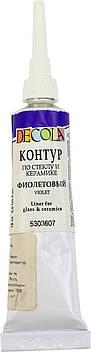 """Контур """"Decola"""" 18мл №52202607/5303607/352098 фіол. для скла,керам.,туба"""
