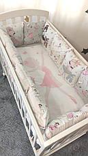 """Набор постельного белья детскую кроватку/ манеж """"Балерина"""" - Бортики в кроватку / Защита в детскую кроватку, фото 3"""