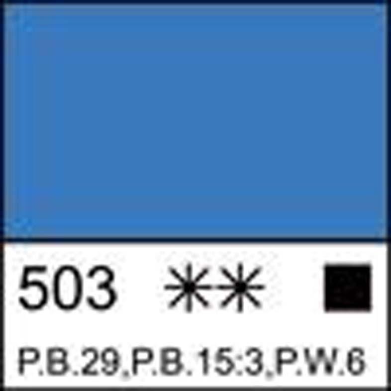 """Фарба темперн. """"Мастер-класс"""" церулеум аналог 46мл №351808 ЗХК"""