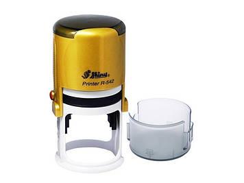 Оснастка автоматична для круг. печ. пласт. d-42мм Shiny №R-542 (кр.зол.пісок)