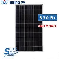 Солнечная панель Eging EG-M120-330W-HC TIER 1