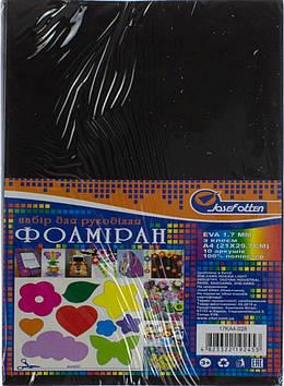 Фоаміран А4 чорний,товщина 1,7мм EVA,клейкий №17KA4-028(10)