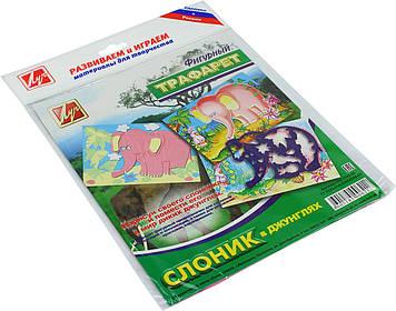 """Трафарет """"Слоненя в джунглях"""" №17C1145-08/Луч/(10)"""