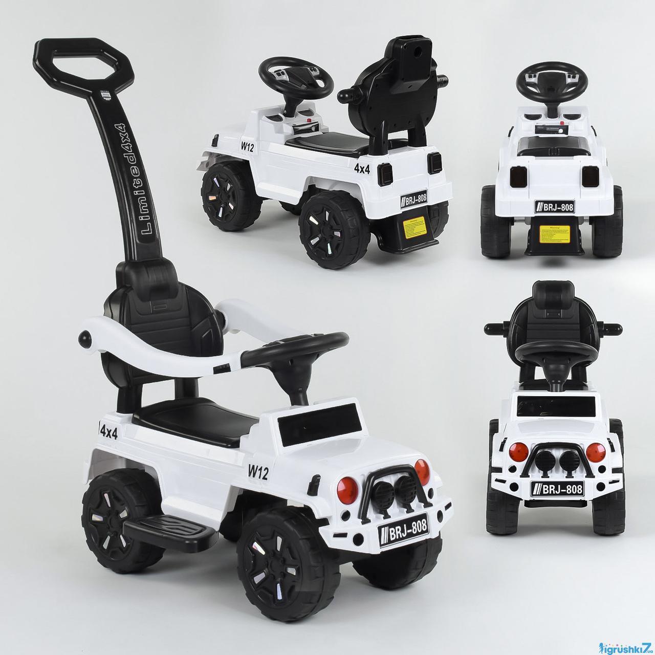 Машина каталка толокар JOY 808 W-2288 световые эффекты белый