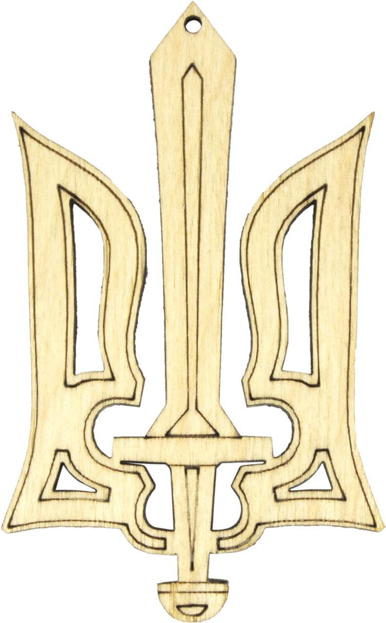 Тризуб 10х6см фанера(5)