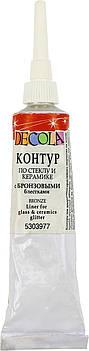 """Контур """"Decola"""" 18мл №52202977/5303977/352085 бронз. з блискітками,для скла,керам.(6)"""