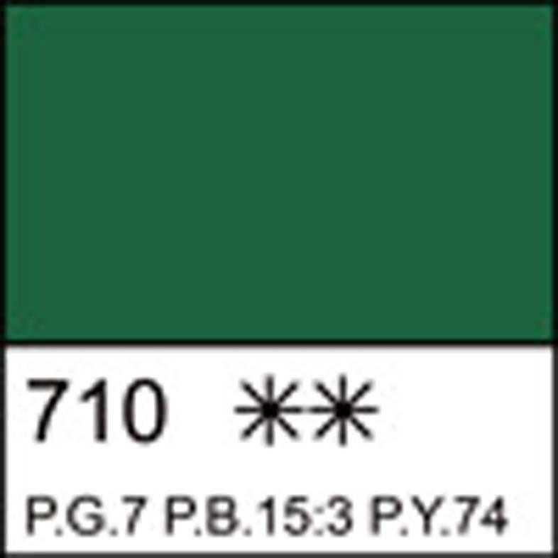 "Гуашева фарба ""Сонет"" т.зелен. 100мл №351932 ЗХК"