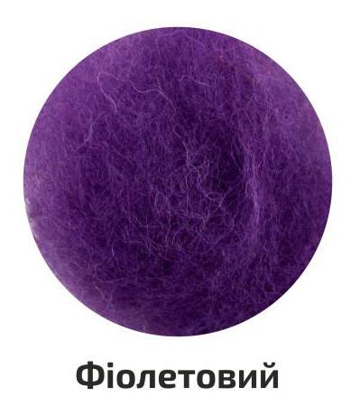 Вовна для валяння кардочесана,фіолетовий,40г №K401440/Rosa Talent