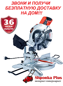 Пила торцовочная Латвия, Vitals Master Dz 2114CY