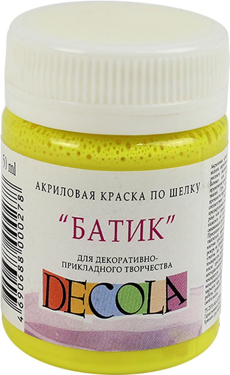 """Фарба акрил. для шовку """"Батік Decola"""" 50мл №352251 лимонна ЗХК"""