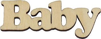"""Напис """"Baby"""" 2,5х6см фанера(5)"""