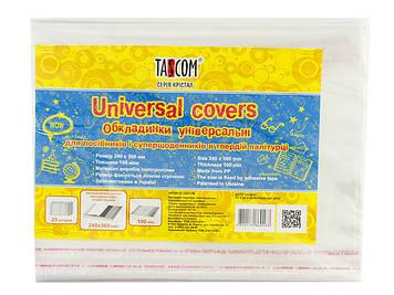 """Обклад.регульов.для посібників та суперщоден.Tascom """"Cristal"""" 240х360мм №2021-TM(25)(1000)"""