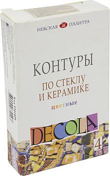"""Набір контурів """"Decola"""" 18мл №55341409/5341409/350907 4кольор.,скло/кераміка ЗХК"""