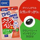 DHC Экстракт клюквы + изозамидин, при инконтиненции  на 30 дней, фото 2