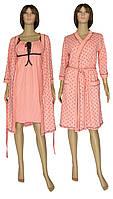Комплект женский домашний, ночная рубашка и халат 19004 Amarilis коттон Персиковый
