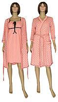 Комплект жіночий домашній, нічна сорочка і халат 19004 Амариліс коттон Персиковий