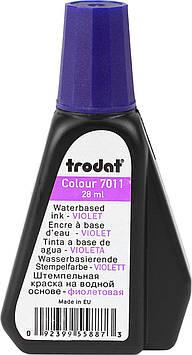 Штемпельна фарба №7011 28мл фіолет.