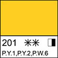 """Масляна фарба """"Ладога"""" кадмій жовтий середній (А) 120мл №351690 ЗХК"""