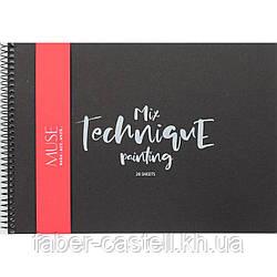 Альбом для смешанных техник рисования Muse Mix Technique А4 20 листов 240 г/м2 на спирали