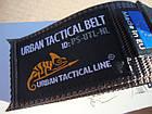 Ремінь тактичний Helikon UTL Urban Tactical Shadow Grey (PS-UTL-NL-35), фото 5
