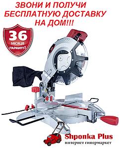 Пила торцовочная Латвия, Vitals Master Dz 2518CY