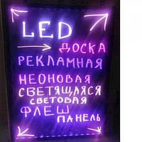 Рекламная лед доска с регулятором изменения цвета размер 40 см на 60 см