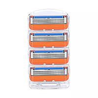 4 шт профессиональные лезвия для бритья, кассеты совместимые с Gillettee fusione yellow 5 лезвий