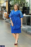 Женский костюм большого размера накидка и платье. Ткань: накидка органза, платье крепдайвинг