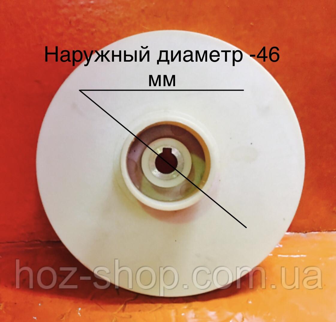 Крильчатка (Робоче колесо) для Насосних Станцій з Широким Парубком 46мм під вал 12 мм