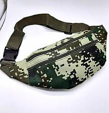 Сумка поясная Милитари 3 кармана, фото 2