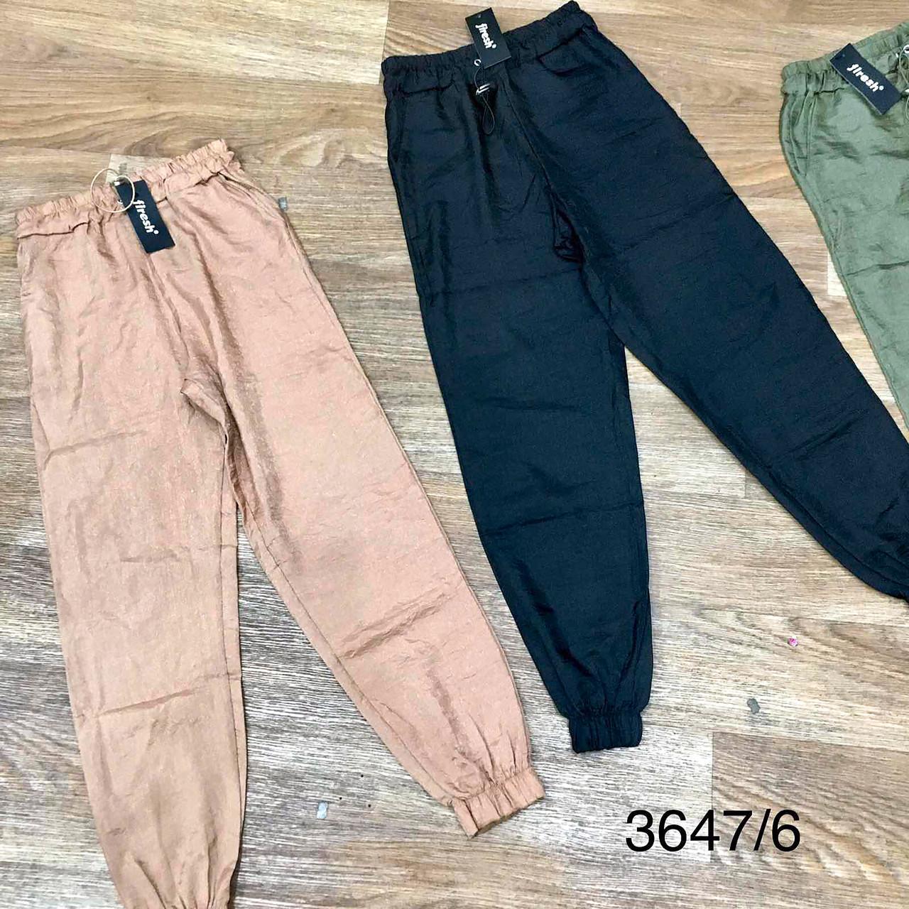Молодежные женские брюки на резинке 40-46 (в расцветках)