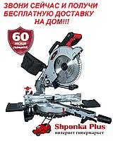 Пила торцовочная с протяжкой, Латвия Vitals Professional Dz 2520XCI