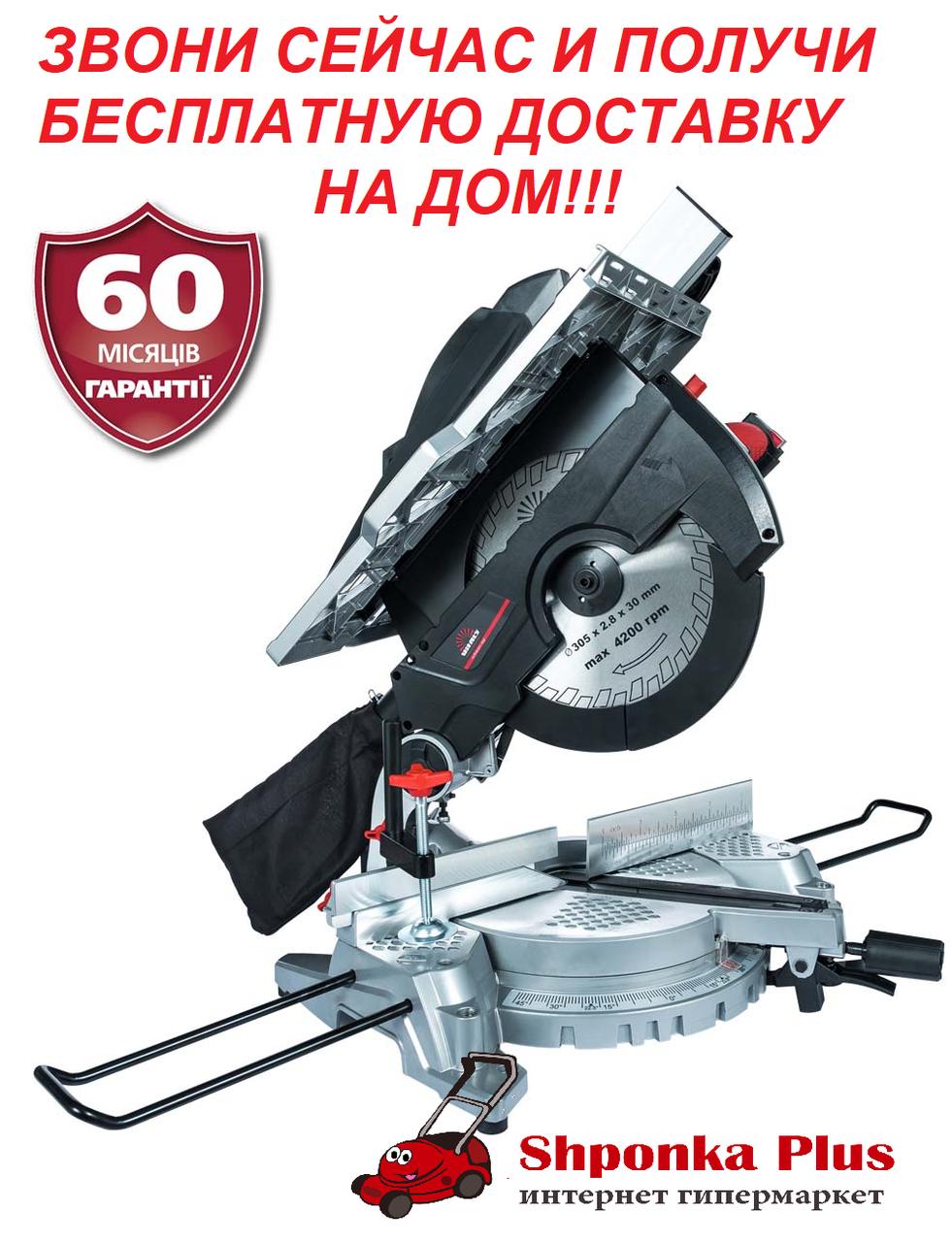 Пила торцовочная Латвия, Vitals Professional Dz 3020XCI multi