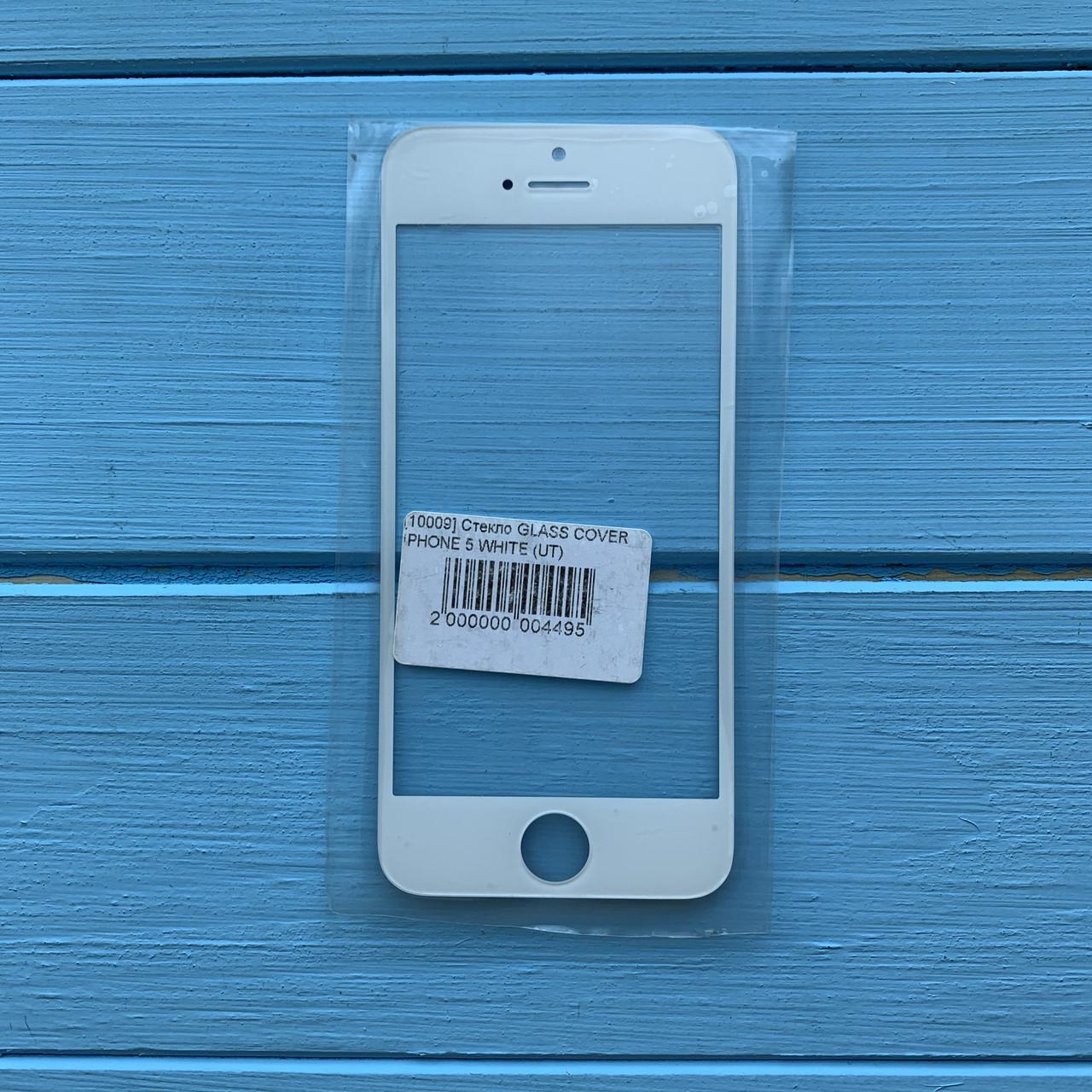 Стекло корпуса Apple iPhone 5, 5C, 5S White