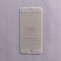 5D закаленное стекло Apple iPhone 6 Plus, 6S Plus White